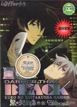 Affiche Darker than BLACK - Kuro no Keiyakusha - Gaiden