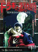 Jaquette Dracula Hakushaku