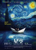 Affiche Starry Starry Night