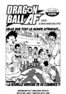 Couverture Dragon Ball AF