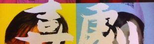 Affiche Vulgaria