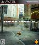 Jaquette Tokyo Jungle