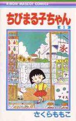 Couverture Chibi Maruko-chan