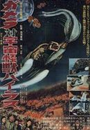 Affiche Gamera vs. Viras