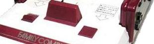 Illustration Generation 3 : Famicom [Eternal Best Collection]