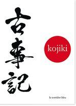 Couverture Kojiki
