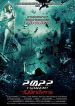 Affiche 2022 Tsunami