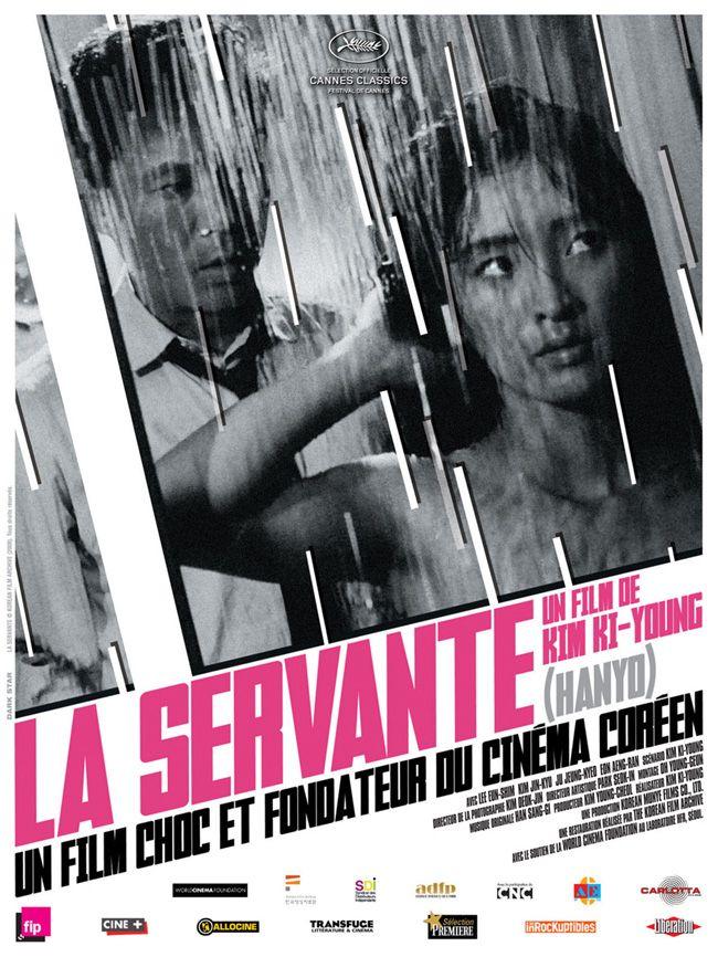 Votre dernier film visionné - Page 3 La_Servante
