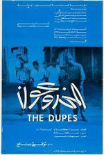 Affiche Les Dupes