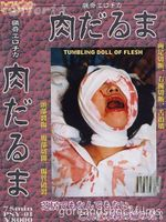 Affiche Tumbling Doll of Flesh