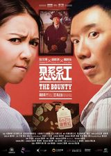 Affiche The Bounty