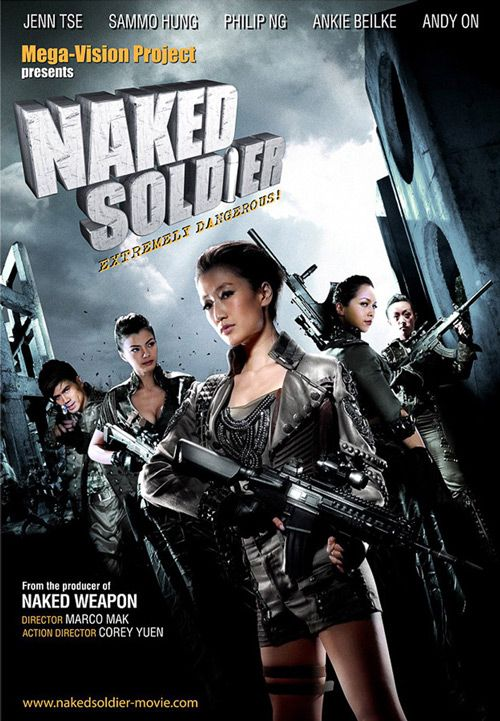 Naked Soldier - Film (2012) - SensCritique