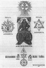 Couverture Les Protocoles des Sages de Sion