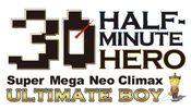 Jaquette Half Minute Hero: Super Mega Neo Climax Ultimate Boy