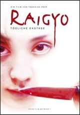Affiche Raigyo