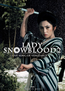 Affiche Lady Snowblood 2: Love Song of Vengeance
