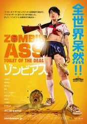 Affiche Zombie Ass: Toilet of the Dead