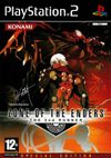 Jaquette Zone of the Enders: The 2nd Runner