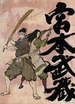 Affiche Miyamoto Musashi : Le rêve du dernier Samurai