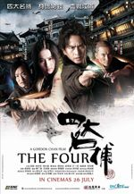 Affiche The Four