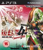 Jaquette Way of the Samurai 4