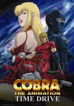 Affiche Cobra - The Animation : Time Drive