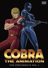 Affiche Cobra the Animation: The Psychogun
