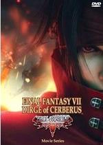 Affiche Final Fantasy VII : Dirge of Cerberus