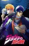 Affiche JoJo's Bizarre Adventure : Phantom Blood & Battle Tendency