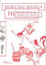 Couverture Hokusai manga