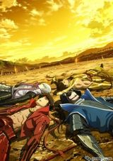 Affiche Sengoku Basara : The Last Party
