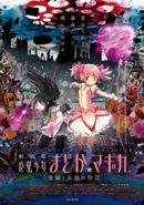 Affiche Mahou Shoujo Madoka Magika Movie 2 : Eien no Monogatari
