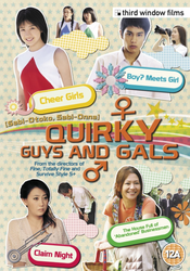 Affiche Quirky Guys and Gals