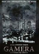 Affiche Gamera 2 : L'Attaque de Légion
