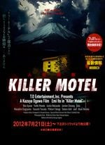 Affiche Killer Motel
