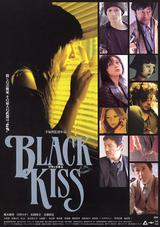 Affiche Black Kiss