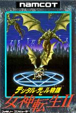 Jaquette Digital Devil Story : Megami Tensei II