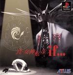 Jaquette Shin Megami Tensei If... (2002)