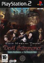 Jaquette Shin Megami Tensei : Devil Summoner - Raidou Kuzunoha vs. the Soulless Army