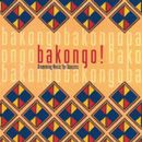 Pochette Bakongo!: Drumming Music for Dancers