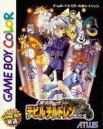 Jaquette Shin Megami Tensei : Devil Children - Black Book