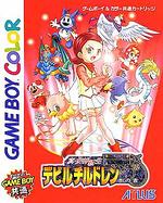 Jaquette Shin Megami Tensei : Devil Children - Red Book