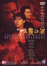 Affiche Return Engagement
