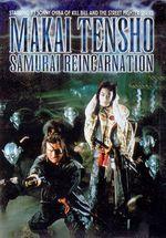 Affiche Samurai Reincarnation