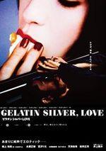 Affiche Gelatin Silver, Love