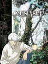 Affiche Mushishi