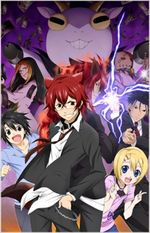 Affiche Cuticle Tantei Inaba