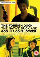 Affiche The Foreign Duck, the Native Duck and God in a Coin Locker