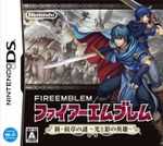Jaquette Fire Emblem : New Mystery of the Emblem - Heroes of Light and Shadow