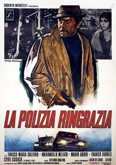 Affiche Société anonyme anti-crime